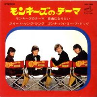 Monkees,The - (Theme From) The Monkees (SCP 1305) Japan Compact 33 Ex/M-